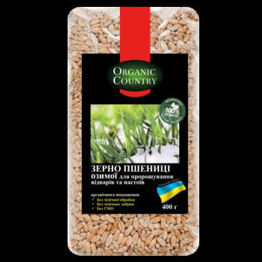 ORGANIC COUNTRY, Зерно пшеницы озимой для проращивания, отваров и настоев органическое, 400 гр