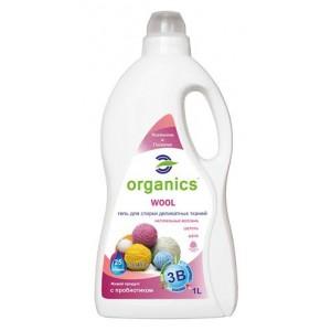 Organics WOOL Gel, Концентрированный гель для стирки деликатных тканей (шерсти и шелка) с пробиотиком, 1000 мл = 25 стирок