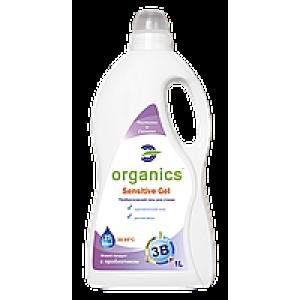 Organics Sensitive Gel, Пробіотичний гель-концентрат для прання будь-яких типів тканин ДЛЯ ДІТЕЙ ТА ЛЮДЕЙ З ЧУТЛИВОЇ шкірою, 1000 мол = 25 прань