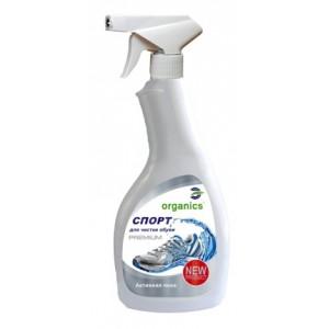 Organics СПОРТ, Засіб для чищення взуття PREMIUM-класу, обсяг 450 мл