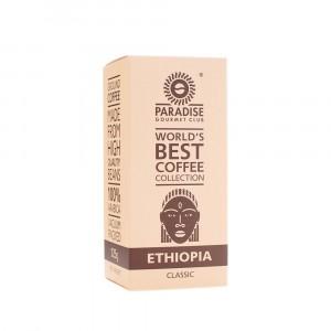 PARADISE, Натуральный молотый кофе 100% Арабика ЕФИОПИЯ, 125г вакуумированный