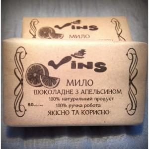 VINS, Натуральное мыло ручной работы ШОКОЛАДНОЕ С АПЕЛЬСИНОМ, 80г