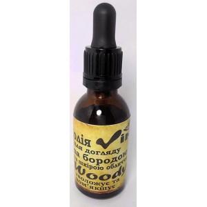 VINS, Натуральна олія для догляду за бородою і шкірою обличчя «WOODY», 30мл