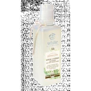 "White Mandarin, Крем-сливки демакияж для всех типов кожи серии ""Проросшие зерна"", 200мл"