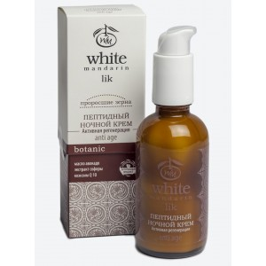 """White Mandarin, Пептидный ночной крем Активная регенерация anti-age серии """"Проросшие зерна"""", 50 мл"""