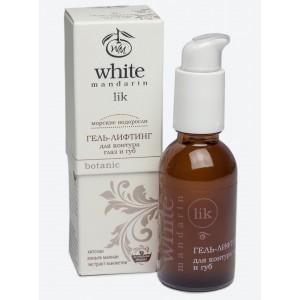 White Mandarin, Гель-лифтинг для контура глаз и губ серии «Морские водоросли», Для всех типов кожи, 30 мл