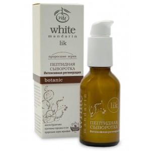 White Mandarin, Пептидная сыворотка «Интенсивная регенерация» серии «Проросшие зерна», 30мл