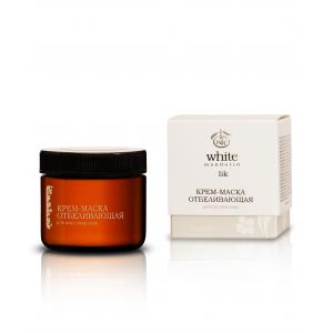 White Mandarin, Отбеливающая крем-маска серии «Морские водоросли», 50 мл