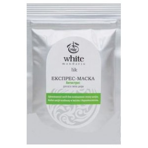 White Mandarin, Альгинатная экспресс-маска, 30г