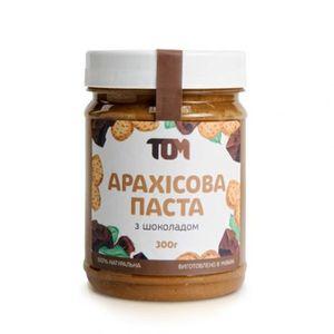 ТОМ, 100% натуральное арахисовое масло С ШОКОЛАДОМ, 300 г