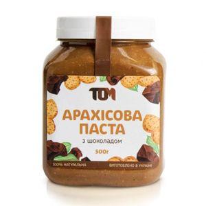 ТОМ, 100% натуральное арахисовое масло С ШОКОЛАДОМ, 500 г