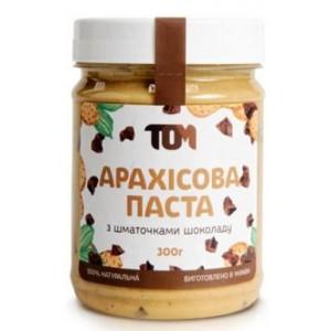ТОМ, 100% натуральное арахисовое масло С ШОКОЛАДНОЙ КРОШКОЙ, 300 г