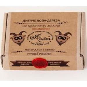 Амбра, 100% Натуральное мыло холодной варки Детское Коза-Дереза, 100 гр