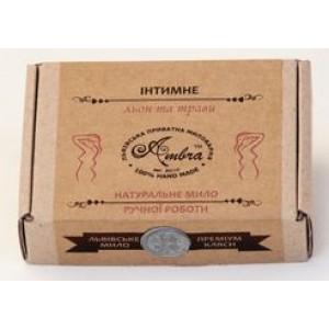 Амбра, 100% Натуральное мыло холодной варки Интимное, 100 гр