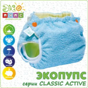 ЕКО ПУПС ™, ЕКОПУПСи без кармана Classic Active, комплект (трусики-підгузники (1шт.) + Вкладиш ВК3 (1шт.)