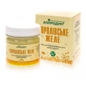 КОРОЛЕВСКОЕ ЖЕЛЕ - пчелиное маточное молочко в натуральном меде, 100% натуральный продукт, 245 г