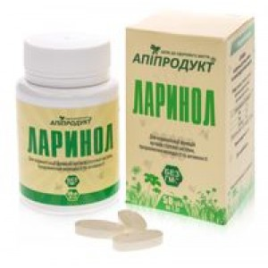 ЛАРИНОЛ - пыльца цветочная обогащенная, 100% натуральный продукт, 80 г