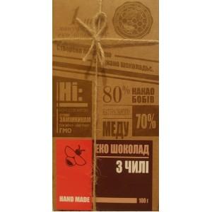 Натуральный черный шоколад на меду с чили, 100г