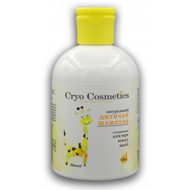 CRYO COSMETICS, Натуральний дитячий шампунь з екстрактами Ванілі, Алоє Вера та Кокосу, 250мл