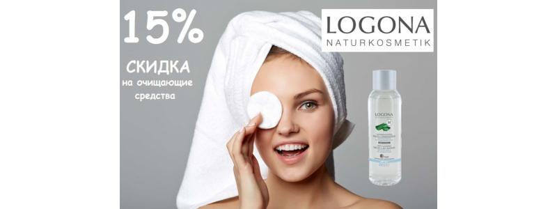 Logona -15% на миючі засоби